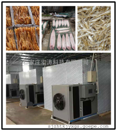 微波海产品干燥设备
