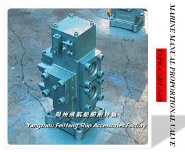 厂家供应CSBF-M-G40手动比例流量方向复合阀