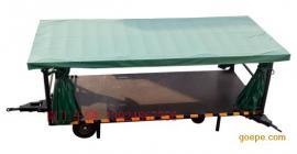 双牵引6吨升降雨篷平板拖车