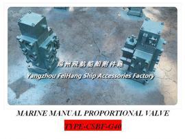 船舶锚机用手动比例流量复合阀CSBF-M-G40价格