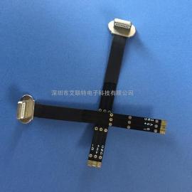 IOS系统无线充电接收器插头【IP苹果公头-lighting】T型带FPC公头