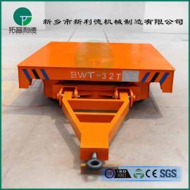 定制交钥匙工程蓄电池供电工业平车电动手推平板车