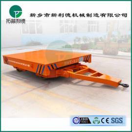 重型电动轨道平板车u型转弯蓄电池轨道地平车