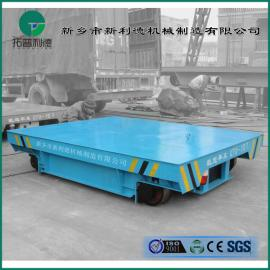 车间有轨电动手推平板车储运设备蓄电池供电平板车厂家
