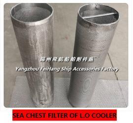 船舶冷却器专用不锈钢滤芯2mm网孔