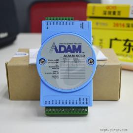 研�A模�KADAM-6050