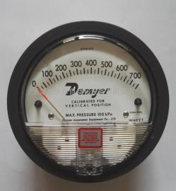 机械负压表厂家0-750PA负压表OEM厂家贴牌