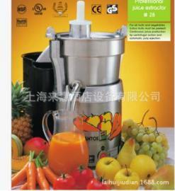 SANTOS 28 蔬果榨汁�C(自�优旁�) 法���M口山度士#28蔬果榨汁�C