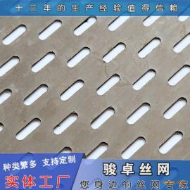 供应金属菱形网 外墙多孔板 方孔冲孔筛板