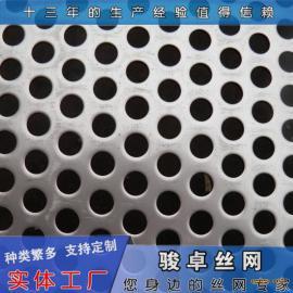 骏卓不锈钢菱形网 过滤网孔板 长方孔金属板网