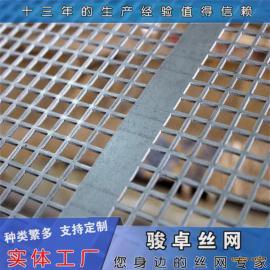 供应镀锌冲孔网 过滤冲孔板 十字孔冲孔筛板
