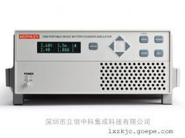 吉时利Keithley 2300系列电池模拟直流电源2303
