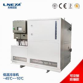 冠亚lneya低温冷冻机