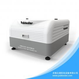 水蒸气透过率测试仪(电解法)