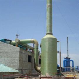 玻璃钢脱硫塔/锅炉脱硫塔厂家/玻璃钢脱硫塔