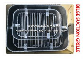 Bilge suction grill船用吸入格栅 A200 CB/T615-1995