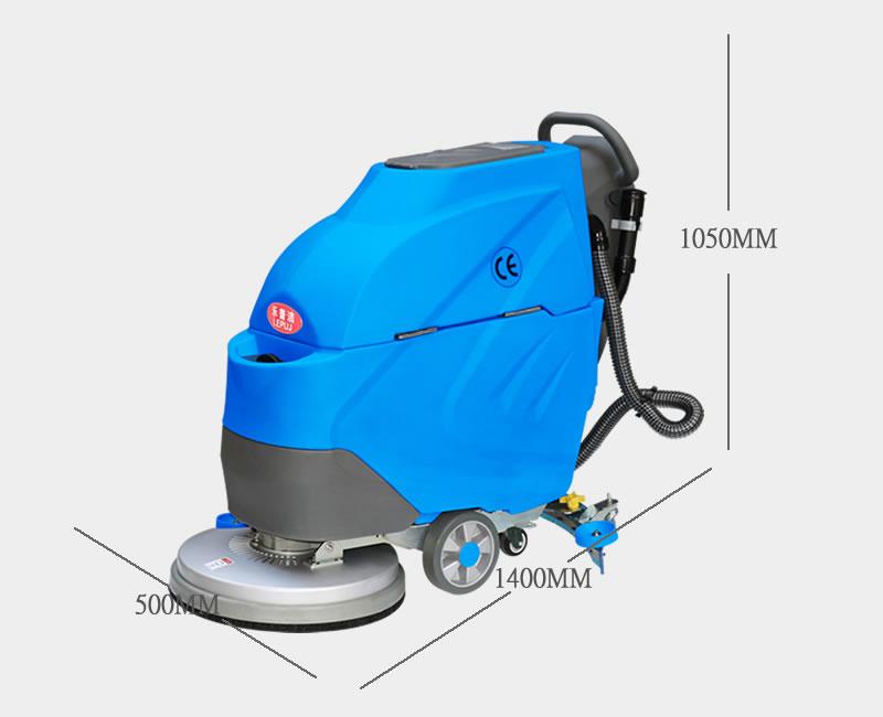 乐普洁LEPUJ手推式电动洗地机L50BT全自动洗地机厂家