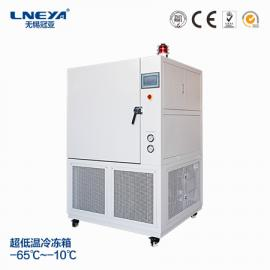 冠亚lenya超低温冷冻机