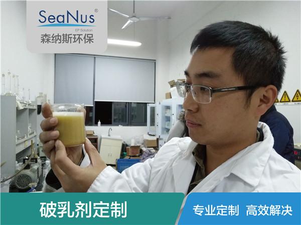 机械加工废水破乳剂