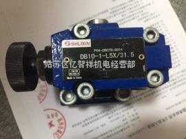 立新SHLIXIN叠加式单向节流阀Z2FS16/S2