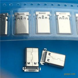 贴片-双排TYPE-C 3.1公头USB C型 24P双排 贴板12+12超薄充电