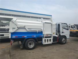 福田时代小卡之星挂桶式垃圾车用于城乡环境治理