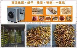 黄花菜烘干机,金针菜干燥beplay手机官方