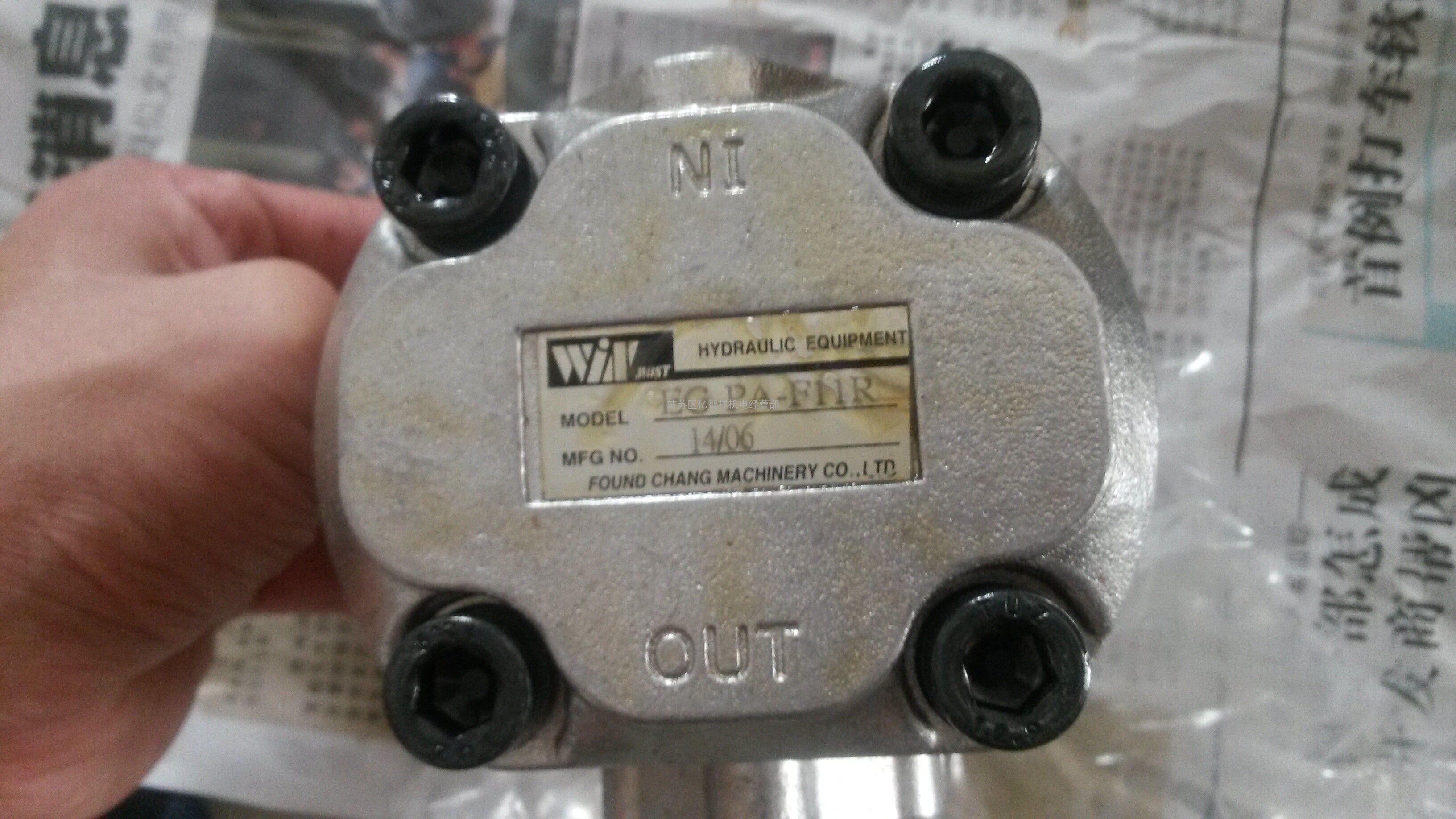 WINMOST叶片泵VP-SF-12-A