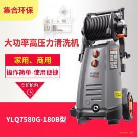 集合环保亿力YLQ7580G高压清洗机高压水流冲洗设备