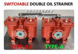 飞航高品质双联粗油滤器A4040 CB/T425-94