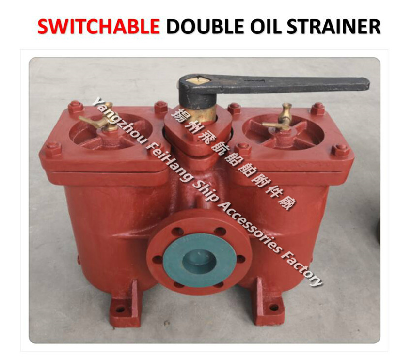 法兰铸铁双联低压粗油滤器A4040 CB/T425-94