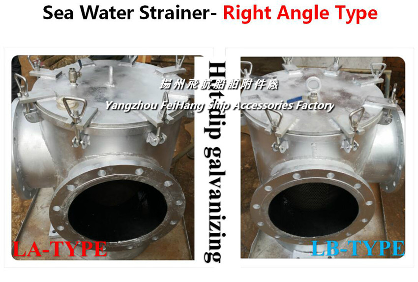 Sea Water Strainer- Right Angle Type 海底门海水滤器