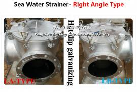 Sea Water Strainer- Right Angle Type 海底�T海水�V器