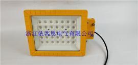 CCD97免维护防爆LED灯100W纳米反光罩防爆马路灯
