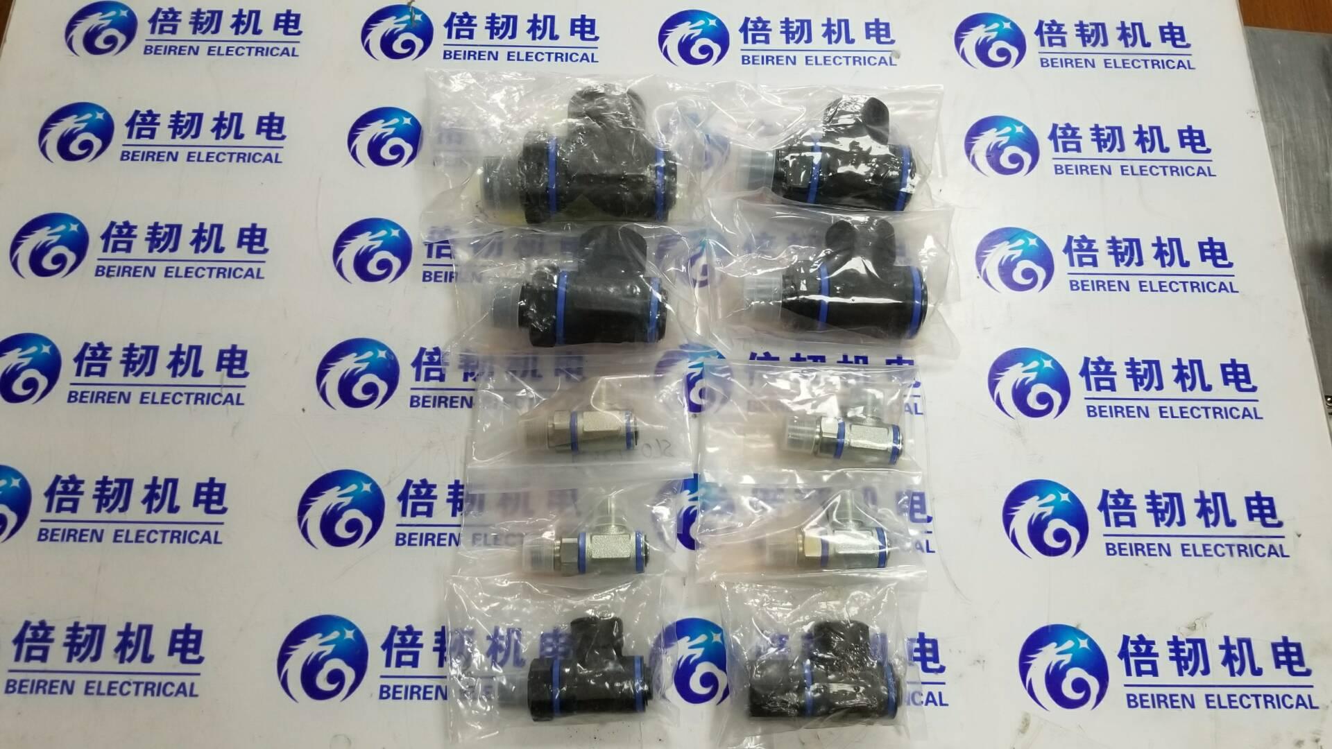 SLT-4308B/4408B国际兴业旋转接头一级代理销售