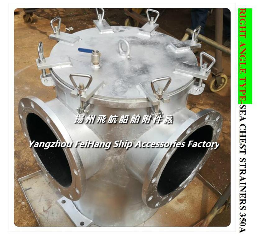 飞航JIS F 5K系列直角筒形海水过滤器350A