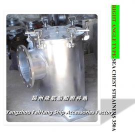 JISF7121角式日标海水过滤器JIS 5K-350 LA-TYPE
