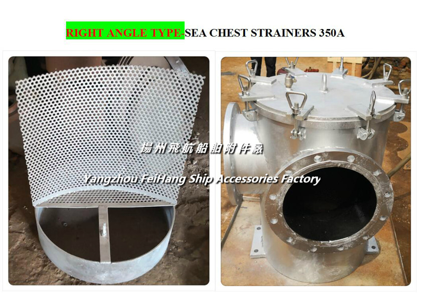 CAN WATER STRAINER船用日标筒形海水滤器LB-TYPE