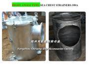 厂家供应角式海水过滤器LA-TYPE 5K-350 JIS F7121