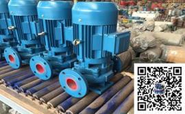 厂家直销ISG25-160A管道泵,消防泵管道泵,isg系列立式管道离心泵