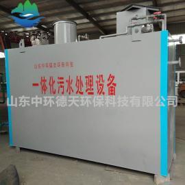 生活污水处理设备 地埋一体化污水处理设备 污水处理成套设备