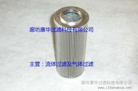 半导体设备盾构隧道掘进机液压滤芯