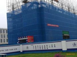 建筑工地防护网
