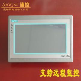 速控Sukon工业触摸屏人机界面支持手机app远程监控下载程序