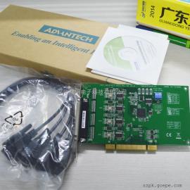 研华PCI-1610B 4口RS-232通讯卡