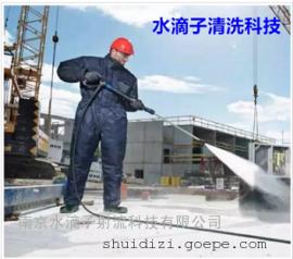 供应 化工厂反应釜清洗机 反应釜清洗防爆高压水枪