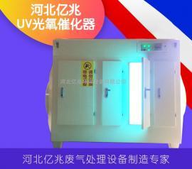 塑料厂车间废气处理设备 废气处理吸附催化燃烧设备废气处理塔