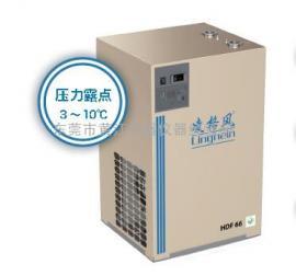 凌格风HDF冷冻式干燥机