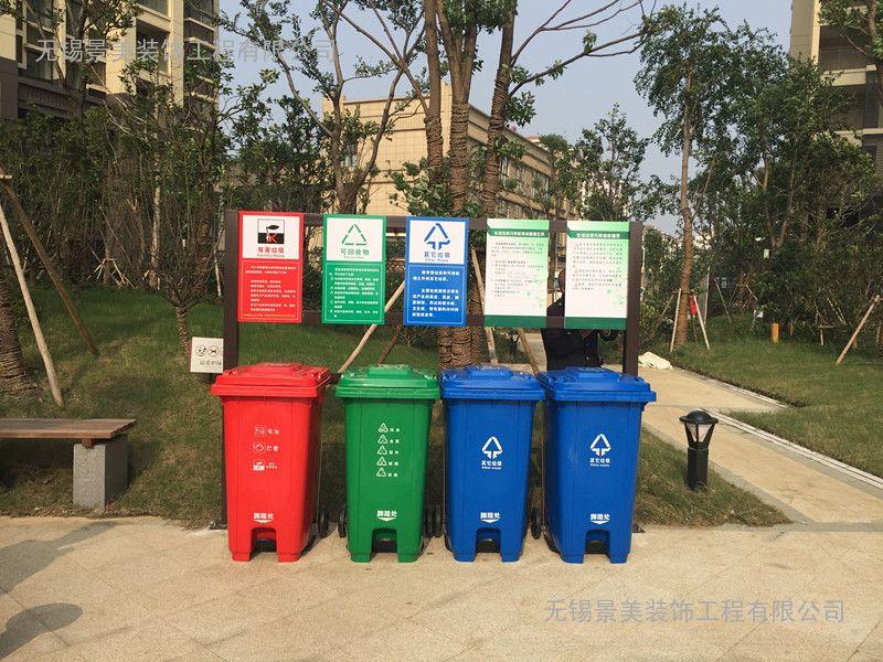 垃圾中转站 无锡景美装饰工程有限公司 产品展示 垃圾分类栏 > 如东