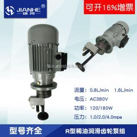 800mm 1600mm润滑泵组稀油齿轮润滑泵组380V